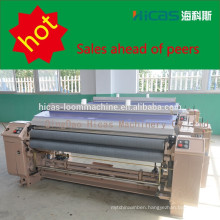 170 cm plain shedding water jet loom,textile machinery double beam