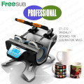 Sunmeta Machinery Manufacturer Machine d'impression Mug Heat Press Machine à vendre ST-210