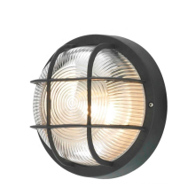 I65P waterproof wall light for outdoor use