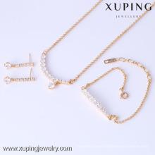 61626-Xuping Modern Stylish Slim Stick Shape 3-Piece Jewelry Set