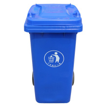 120 Liter Plastic Outdoor Trash Bin with Wheels (YW0030)