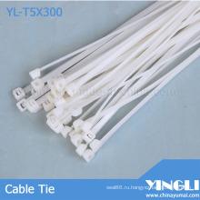Нейлоновая кабельная стяжка, одобренная Rohs (YL-T5X300)