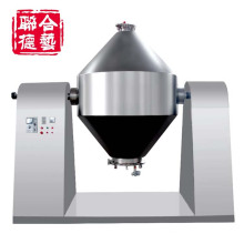 Szh-4000 High Speed Double Cone Blender