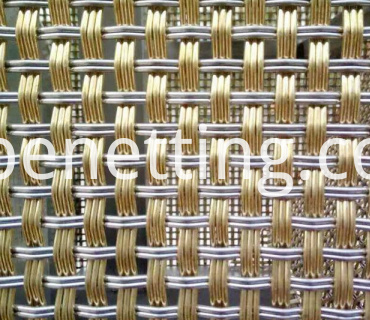 Decorative metal screen (28)
