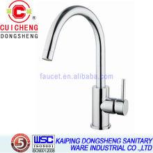 Single lever sink faucet 3313C