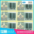 Custom 3d Barcode Security Label Sticker