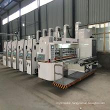 High speed 4 colors print die cut machine-1424