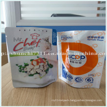 Zip Lock Stand-up Pet Food Plastic Packing Bags
