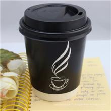 Tasse de café jetable en papier biodégradable avec couvercle