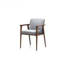 Moooi Upholstered Armrest Zio Lounge Dining Chair