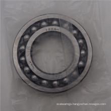NSK supply printing machine self-aligning Ball Bearing 1208 K 40*80*18mm