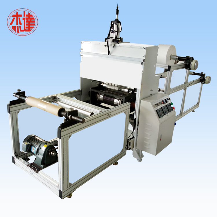 Ultrasonic Cotton Perforating Machine