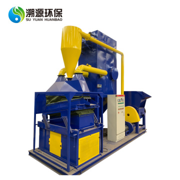 Scrap Electric Wire Cable Recycling Separator Plant