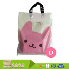 Biodegradable material clothing packing guangzhou plasticbag with your own logo