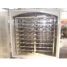Вакуумная сушильная машина с порошковым теплочувствительным сырьем