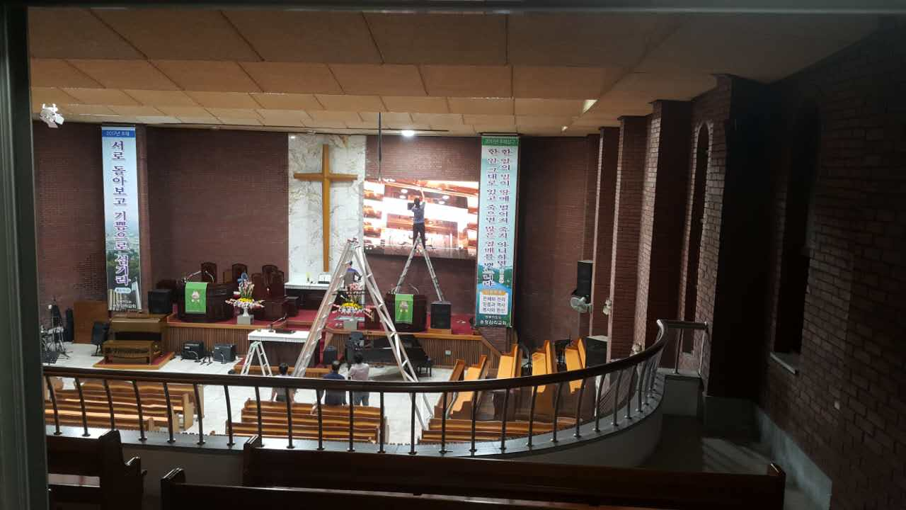 Indoor Church Led Display Wall