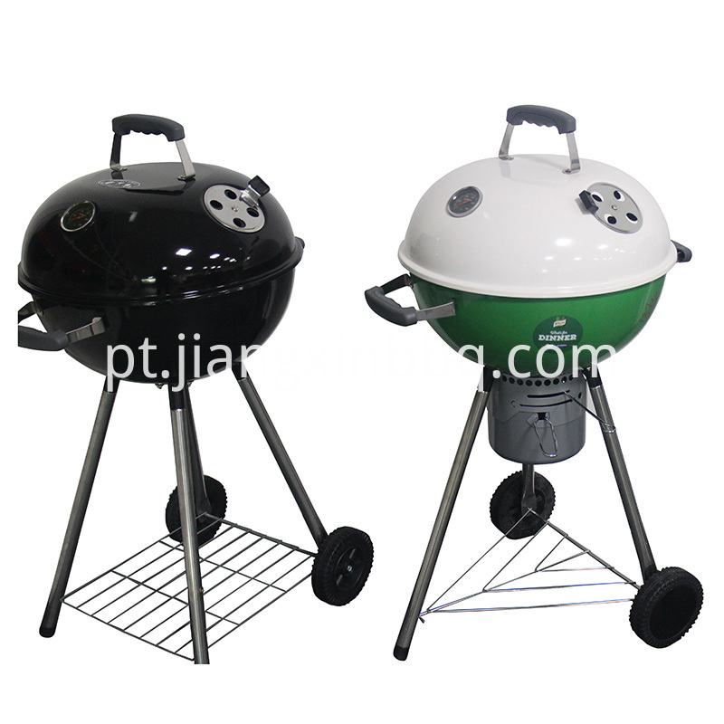 18 Inch Deluxe Grill With Decal