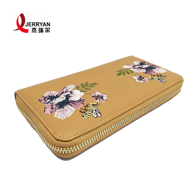 ultra slim card holder