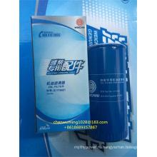 Топливный фильтр Weichai Deutz 226b / Wp4 01174421