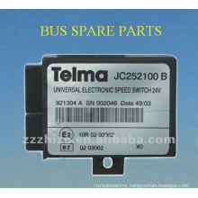 Universal Electronic Speed Switch / Bus Spare Parts