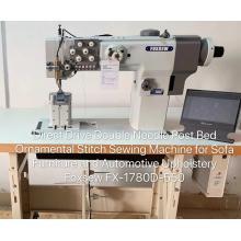Швейная машина с декоративными вставками для обивки дивана