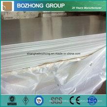 Fournisseur de plat de feuille d'alliage d'aluminium de prix d'usine de 2017 en Chine