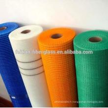 Maille de fibre de verre 120gr / m2 couleur blanche