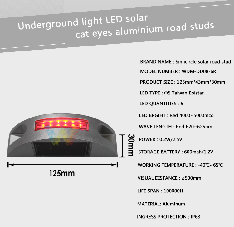 led road stud-2