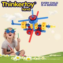 Kids Chores Prechool Educational Toy in Pretend Play