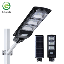 High Brightness 60w Integrated Solar Street Light