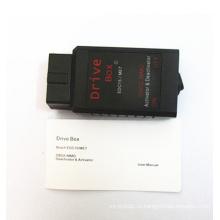 VAG привод коробка Bosch EDC15me7 OBD2 ИММО
