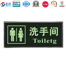 Signe de toilette de publicité de matière première pour la promotion JY-WD-2015121308