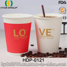 Single Wall Hot Espresso Paper Cup with Customized Size (HDP-0121)