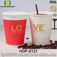 Único copo de papel quente do café da parede com tamanho personalizado (HDP-0121)