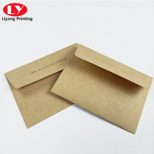custom any size envelope printing with silicone closure