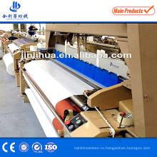 Jlh408 Высокоскоростная камера Polysster Ткань ткацкая машина Water Jet Loom