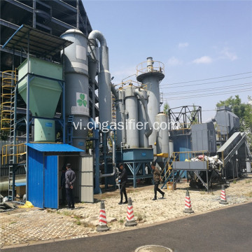 500KW Myanmar Rice Husk Gasificstion Power Generation