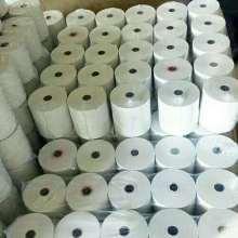 Petits rouleaux de papier thermique de haute qualité