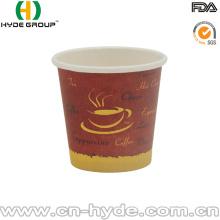 Copo de papel descartável do café 2.5oz para provar (2.5oz)