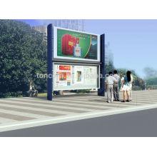 рекламировать коробку улица