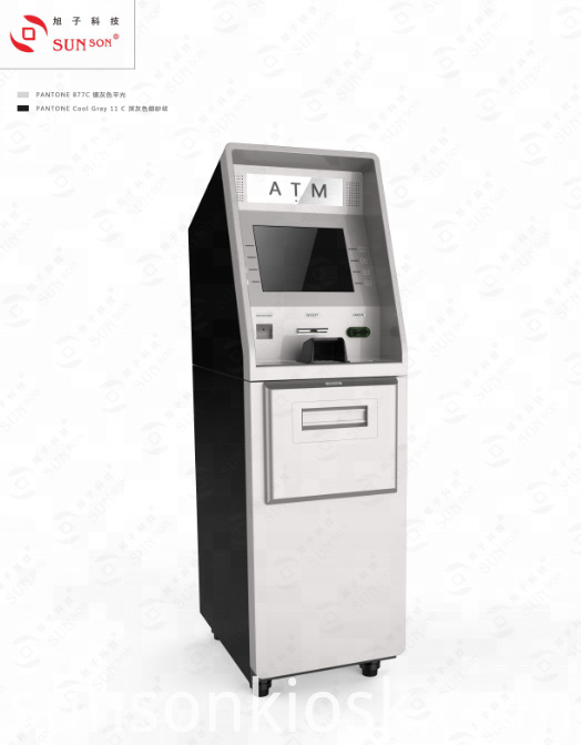 Drive-through Cash Kiosk ATM