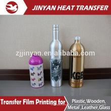made in china heat transfer glitter pet film