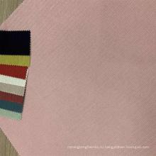 Новая эластичная ткань из полиэстера для вязания с люрексом