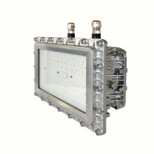 5 Years Warranty Atex 30-150W Explosion Proof Light / Explosion-proof lights for IIA, IIB groups explosive atmosphere