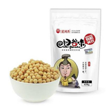 alta qualidade não-gmo granel seco sementes de soja amarelo preço de fábrica Pequeno pacote