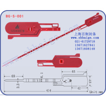 one time use lock seal BG-S-001