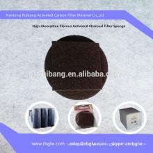 insole shoe pad activated carbon Fiber Net