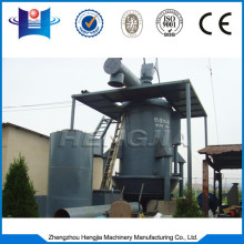 China single stage coal gasifier cold plant produce clean coal gas