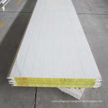 New Style Mineral Wool Sandwich Panel for Wall Panel