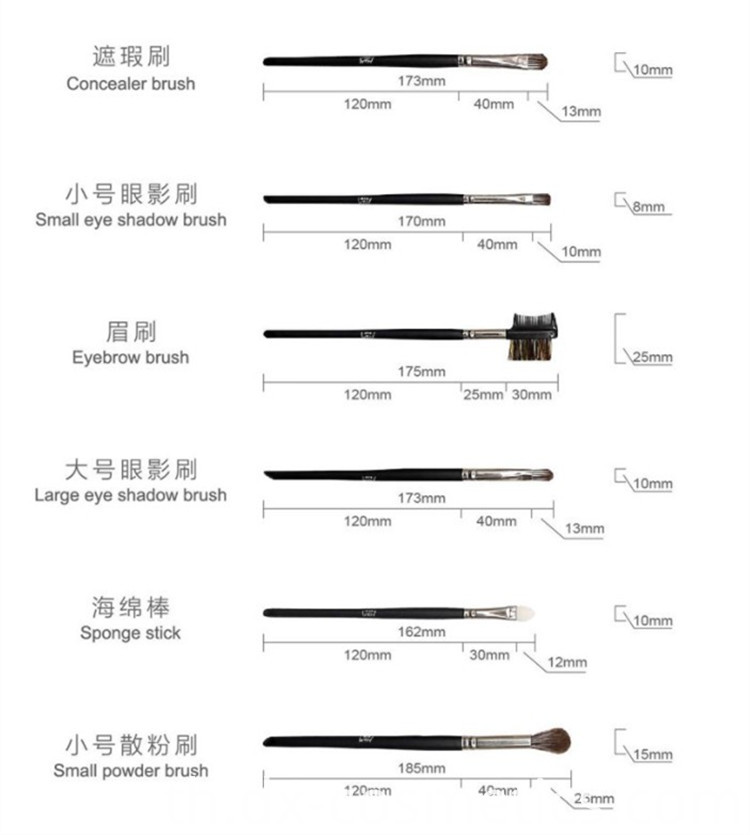 14 Pcs Black Makeup Brush Set 8